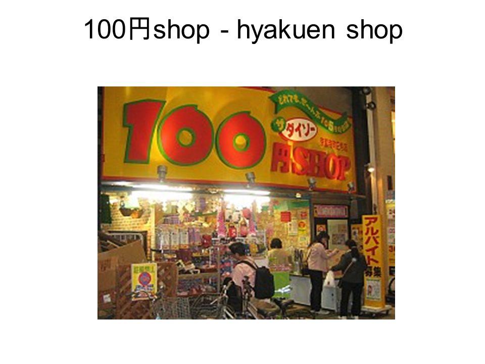 100円shop - hyakuen shop