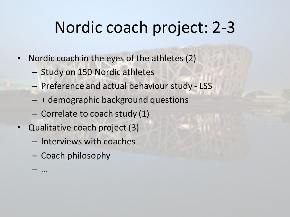 coach interview project Skills the coach brings to the project a coach must have the knowledge and skill to build positive relationships coaching for school improvement guide :.