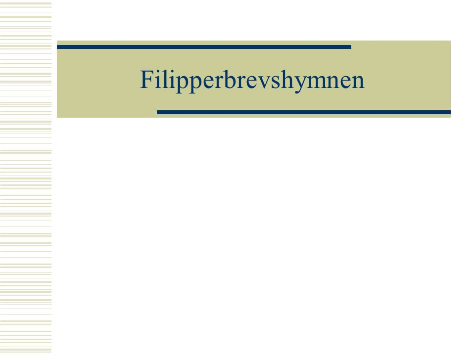 Filipperbrevshymnen
