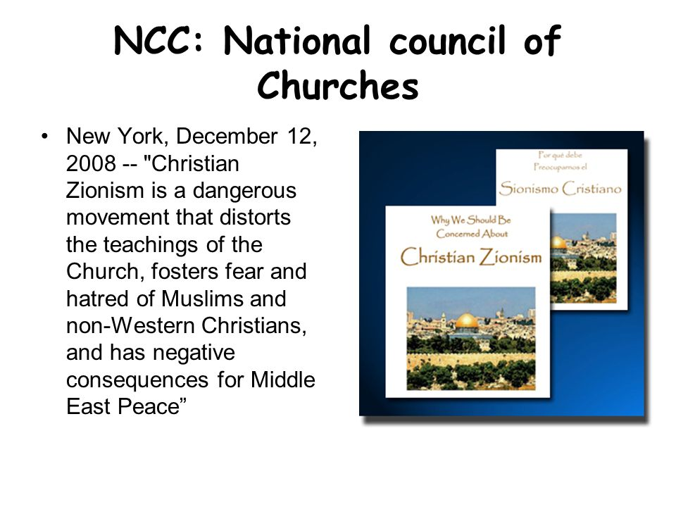 NCC: National council of Churches