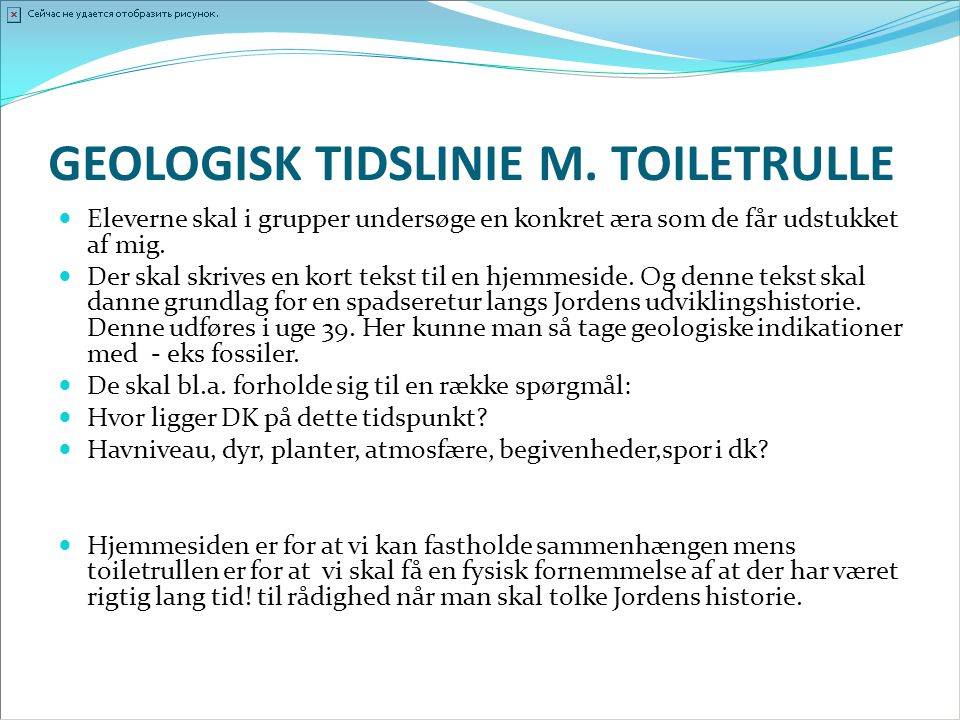 Geologisk tidslinie m. toiletrulle