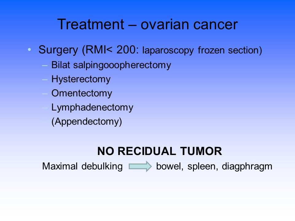 Treatment – ovarian cancer